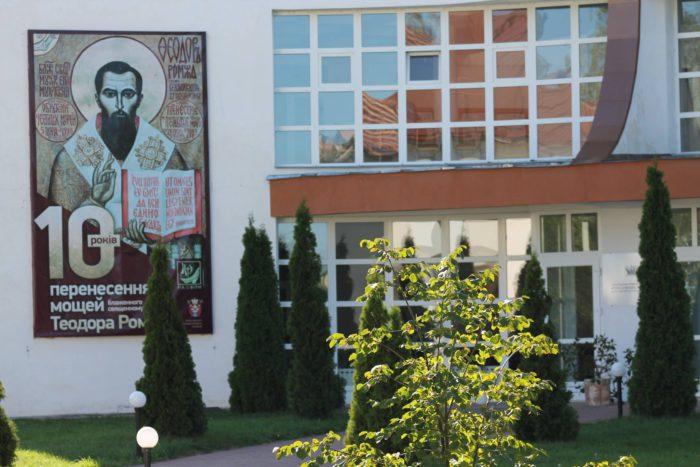 Theologische Akademie