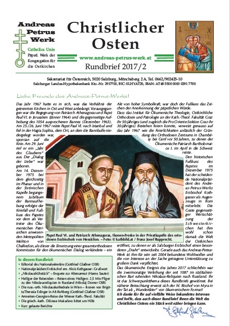 Rundbrief 2017/2