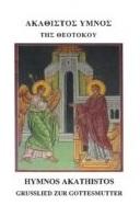 Buch Deschler Hymnos Akathistos
