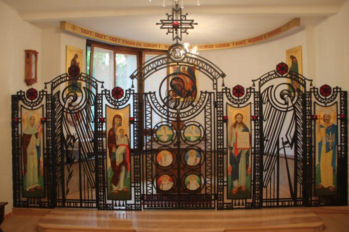 Ikonostase ukrainisch-katholische Kapelle Innsbruck