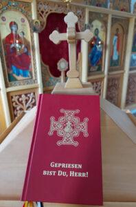 Byzantinisches Gebetbuch