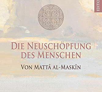 Buchcover al-Maskin